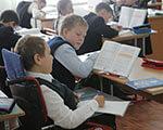 У Черкасах створюють належні умови в школах для навчання дітей з особливими потребами НАВЧАННЯ ОСОБЛИВИМИ ПОТРЕБАМИ ІНКЛЮЗИВНОЇ ОСВІТИ