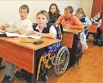 1 09 1b1587c 1. инвалидностью, инвалидов, инклюзивного образования, обучение, особенными потребностями