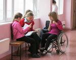 1 28 IMG 2346. детей-инвалидов
