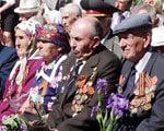 Кабмин предлагает приравнять ветеранов ВОВ, которым исполнилось 85 лет, к инвалидам войны І группы ВЕЛИКОЙ ОТЕЧЕСТВЕННОЙ ВОЙНЫ ВЕТЕРАНОВ ИНВАЛИДОВ УЧАСТНИКОВ БОЕВЫХ ДЕЙСТВИЙ