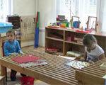 1 03 95487. лариса самсонова, сітченко, освіти, особливими потребами, суспільство