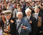 1 09 thumbnail-20120503115548n 1. великої вітчизняної війни, закон, ветеранів, пільги