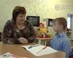 Дети с особыми потребностями идут в обычные школы (ВИДЕО) ДЕТЕЙ