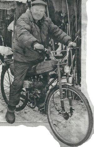 Николай Петрович Кутний