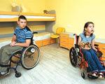 1 30 12790085 2. детей-инвалидов, реабилитации