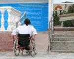 1 07 02145. доступності, инвалидов, колясочников, маломобильных, ограниченными физическими возможностями