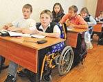 1 25 1596325 1. особливими потребами, інклюзивної освіти
