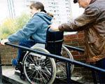 1 04 589632001 1. маломобільних, обмеженими фізичними можливостями, інвалідів