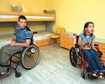 1 19 1361178748 unian 228417 2. детей-инвалидов, образования, особыми потребностями