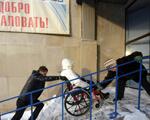 1 08 8invalid 2. дітей-інвалідів, реабілітації