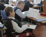 1 26 5 185434013 1. особливими потребами, інклюзивної освіти