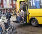 Спецтранспорт для інвалідів – нагальна потреба ОСОБЛИВИМИ ПОТРЕБАМИ