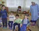 1 08 центр-соцреабілітації 2. дітей-інвалідів, обмеженими можливостями, особливими потребами, реабілітації