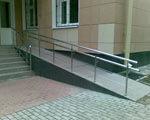 1 24 3 1358839698 pandus. доступності, інвалідів