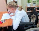 1 08 14273746. інвалідністю, інклюзивна освіта