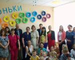 1 19 ccs 3 4 2. детей-инвалидов, реабилитации