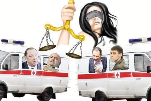 Досудове каліцтво: історії «хвороб» політиків і мажорів