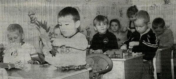 У Козельці відкрито денний стаціонар для особливих дітей. дітей-інвалідів, реабілітації