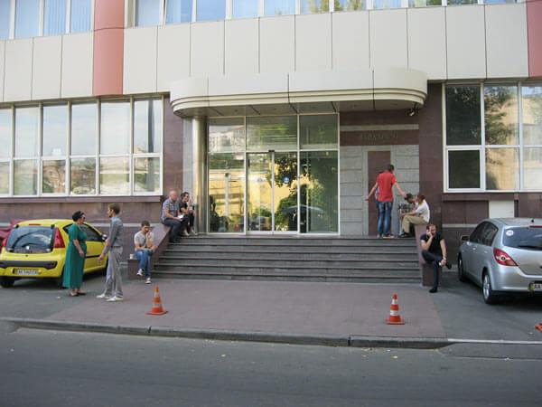 Перевірка доступності. Центри зайнятості Києва. обмеженими фізичними можливостями, центр зайнятості