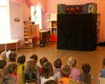 Кукольный театр как способ развить образное мышление ребенка-аутиста. аутизмом