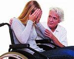1 24 invalid 2. мсэк, инвалидность, инвалидов