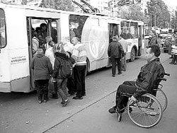 Права інвалідів: реалії нашого життя. обмеженими фізичними можливостями, інвалідів