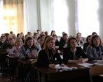 1 29 kuc 2 2. конференция