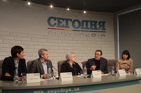 """У прес-студії """"Сегодня Мультимедиа"""", відбулася онлайн-конференція на тему """"Як в Україні реалізовується право на освіту, дітей з особливими потребами."""". особливими потребами"""