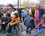 1 30 pl6 2. инвалидностью
