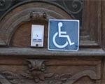 1 24 87541. інвалідів
