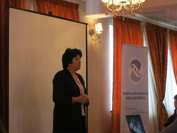Семинар Механизмы защиты прав людей с инвалидностью. Факультативный протокол к Конвенции ООН про права людей с инвалидностью