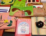 У Харкові хочуть відкрити друкарню з виготовлення тактильних книг СЛІПИХ ІНВАЛІДІВ