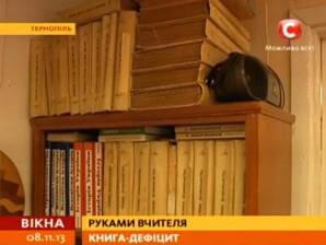 1 13 Pidrychnuku0410 1