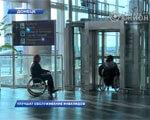 Аэропорт «Донецк» улучшит обслуживание инвалидов (ВИДЕО) ИНВАЛИДОВ