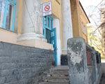 В Артемовске нереально самостоятельно сдать анализы инвалиду-колясочнику ДОСТУПНОСТІ