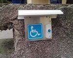 1 28 1385205611 2. доступності, інвалідністю