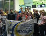 """Луганский центр """"Инваспорт"""" отметил свое 20-летие СПОРТСМЕНЫ"""