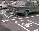 МВС захистить водіїв-інвалідів ІНВАЛІДІВ