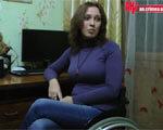 1 12 852111. инвалидов