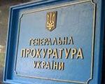 1 12 thumbnail-20120118135639n. квартири