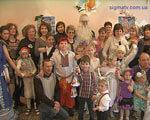 1 30 1388075217-11 2. детей