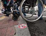 1 23 75385 2. обмеженими фізичними можливостями, інвалідів