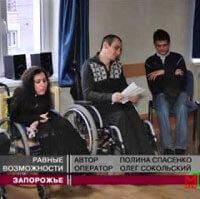 1 27 zaporozhskih-detey-invalidov-zovut-v-obyichnyie-shkolyi-25265 1