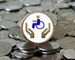 1 30 tax DP. інвалідністю, інвалідів