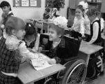 1 29 8-a9df-e419e32458b5 1. дітей-інвалідів, обмеженими можливостями, інвалідності