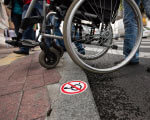 1 31 invalid68086324164. тротуарів