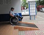 1 10 1374745656 20130725d 2. безперешкодного доступу, інвалідів