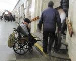 1 10 2160 zaika 2. пандусів, інвалідністю