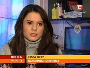 1 13 Divchyna1002 1