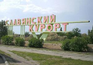 1 03 5 SlavKurort 2 1